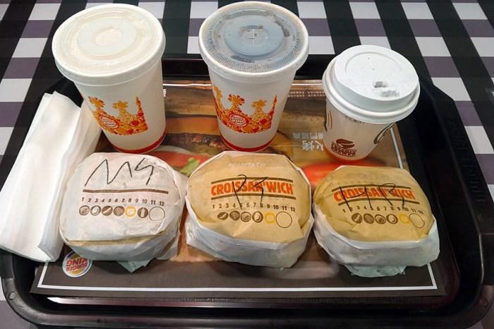 漢堡王最新優惠券!經典脆雞堡只要39元~單犇牛肉堡2個99元,薯條買一送一