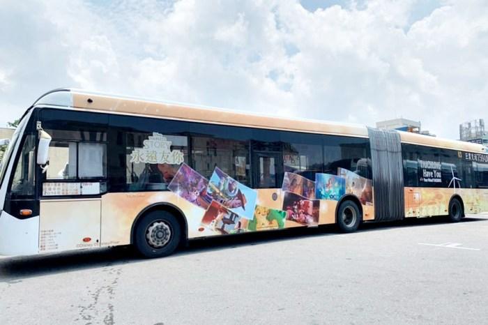 全國首輛迪士尼主題彩繪雙節公車在台中 台灣大道300、309、310到三井、高美濕地路線 台中市公車十公里免費搭乘