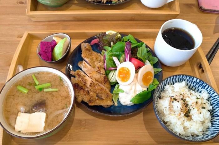 果樹咖啡 近洲際棒球場 和朝食膳 日式定食簡餐 複合式咖啡館服飾雜貨鋪
