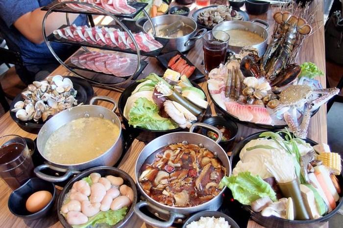 Yü's宇良食健康鍋物|秋冬麻油湯底新上市 超夯麻油雞佛 滿滿蛤蠣卜卜蜆鍋 15種以上湯底 台中火鍋推薦
