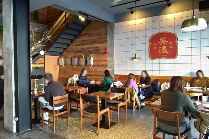 朝氣美濃商行 新開幕北區早午餐,吐司蛋餅專賣,熱豆漿香醇好喝,中友百貨、一中、中國醫藥大學商圈