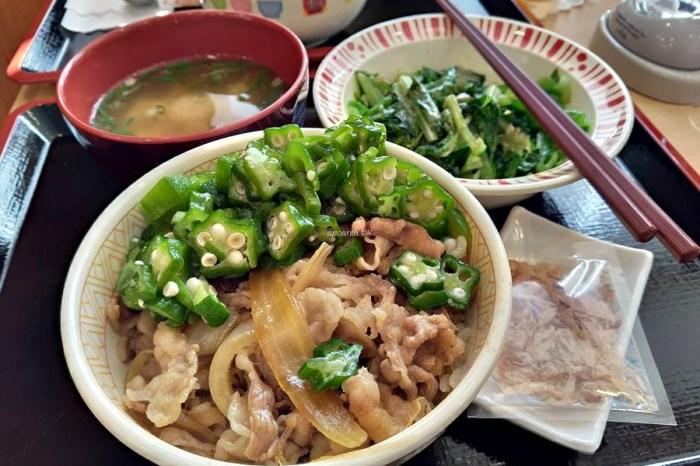 SUKIYAすき家一中店 日本知名連鎖丼飯,牛丼套餐89元起附湯附青菜免服務費,還有晚餐超值定食,家庭親子平價餐廳