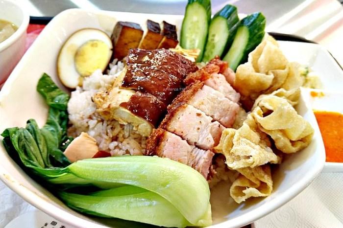 海記醬油雞飯|新加坡60年歷史老店,醬油雞燒肉飯香鹹美味,免費雞骨湯,中友百貨美食街新店