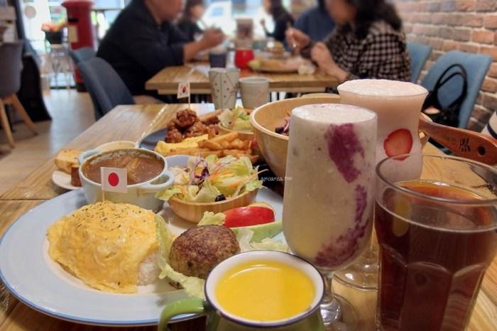 歐娜斯Honest早午餐|69元起外帶平價早午餐,多國料理美味餐點,精緻餐盒外送平台服務,北屯大份量早午餐