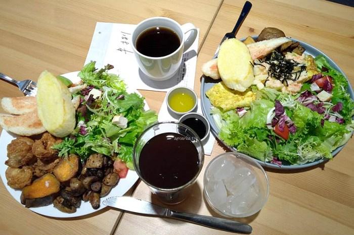 早捌x柳川|中區柳川水岸旁人氣早午餐,生菜份量豐富好吃,有WIFI免服務費,寵物友善餐廳