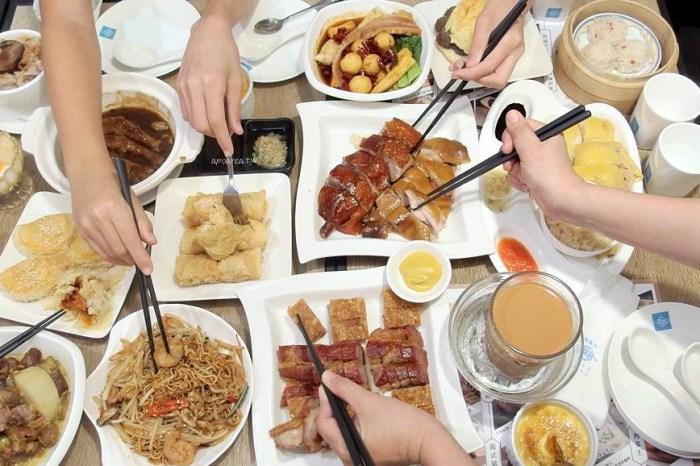 金苑茶餐廳。早上九點就營業,早餐就能吃港點,免服務費無低消,草悟道商圈人氣港飲