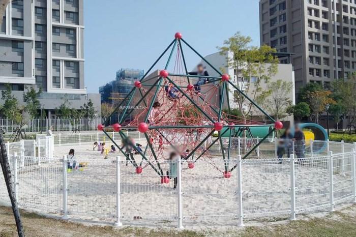 二和公園。 台中特色公園,白色沙坑、碗公溜滑梯、蜂巢攀爬塔等遊戲場,大雅區免費親子景點