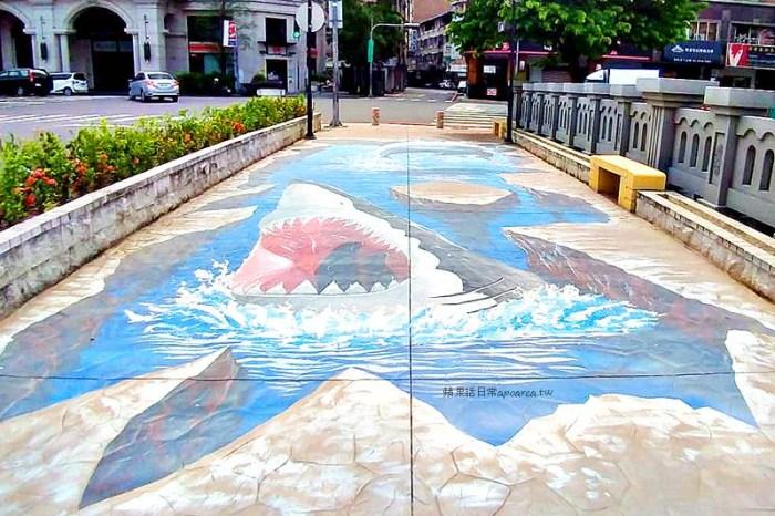 小心裂嘴鯊就在你身邊!台中最新免費景點,海豚鯊魚和鸚鵡老鷹3D彩繪海空地景,北平麻園橋旁