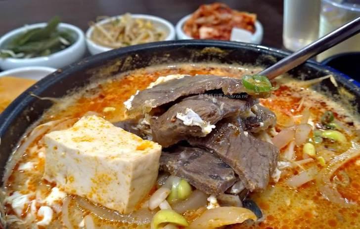 20210924074727 73 - 韓34新時代店。韓式料理120元起附小菜、飲料、白飯吃到飽,台中車站美食