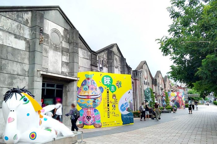 睞去西班牙,台灣國際藝術大師與西班牙國寶級藝術大師跨國聯展,文化資產園區免費特展