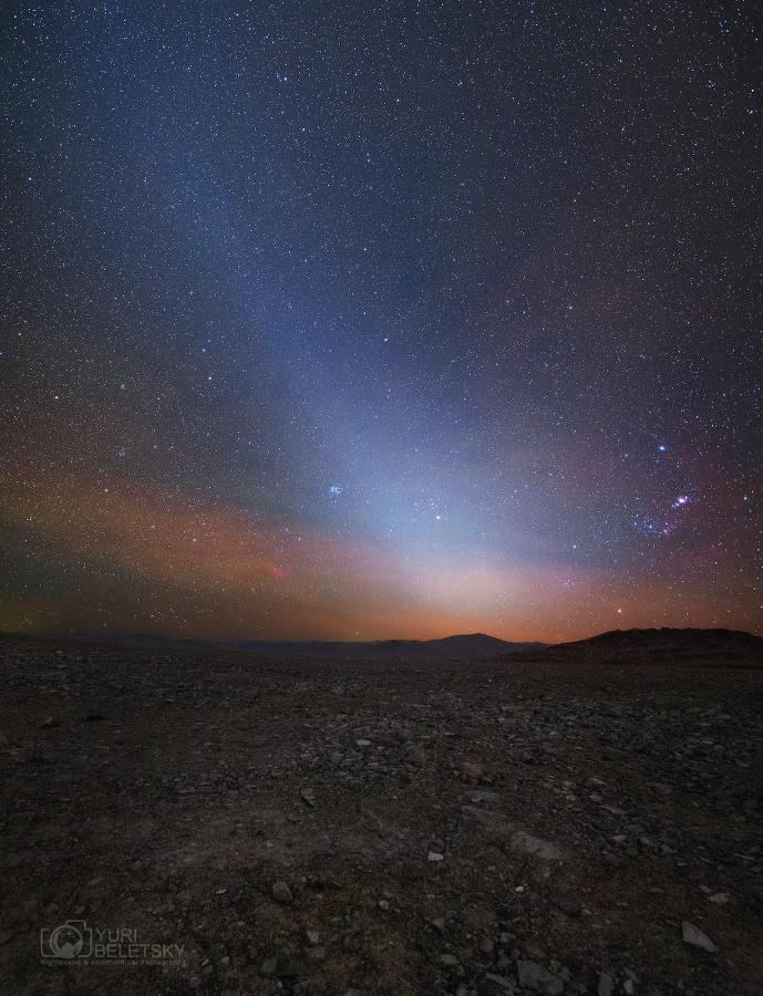 Luz zodiacal antes del amanecer