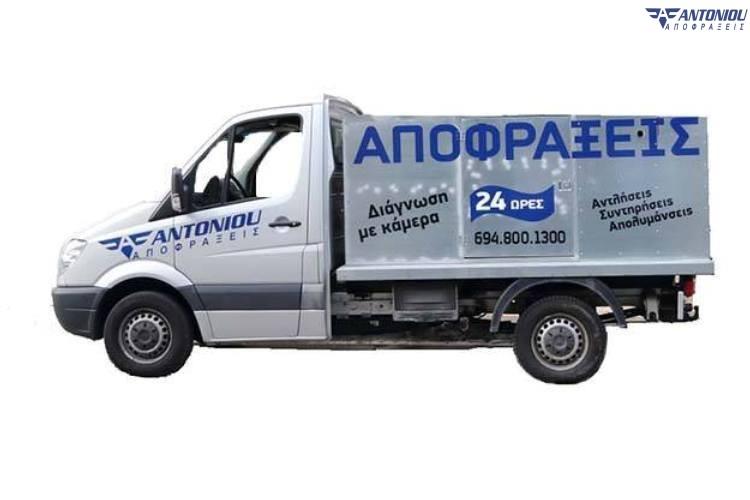 apofrakseis-petralona-apolimanseis