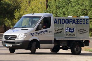 Υπερσύγχρονος εξοπλισμός αποφράξεων από την εταιρεία αποφράξεις Αντωνίου