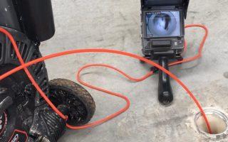 επιθεωρηση με καμερα στη Νεα Ιωνια