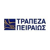 APOFRAXEIS-TRAPEZA-PEIRAIOS-3