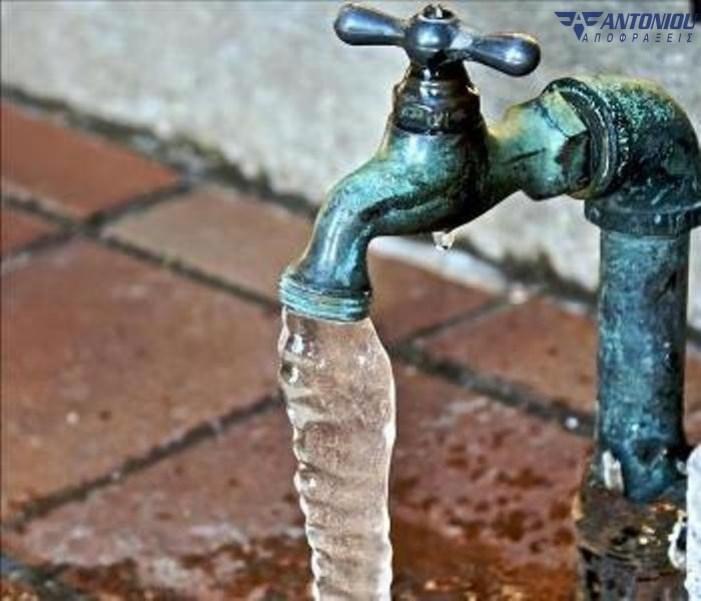 σοβαρά προβλήματα στα υδραυλικά τον χειμώνα