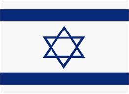 America's Role in the Creation of the State of Israel | Global Research – Centre for Research on Globalization