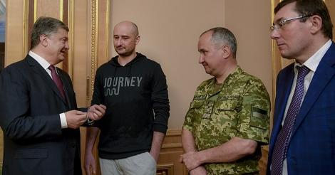 Oekraïense veiligheidsdienst zwijgt over Babsjenko-vertoning