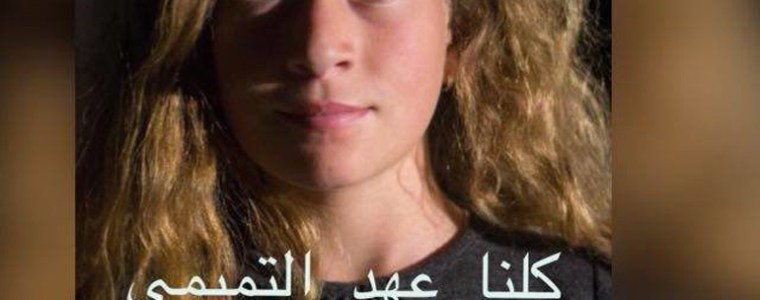 Amsterdam, 11 februari: demonstratie voor Ahed al-Tamimi en Palestijnse kindgevangenen – The Rights Forum