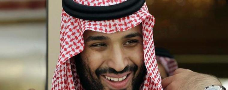 With America's help, Saudi Arabia is moving to become a nuclear power