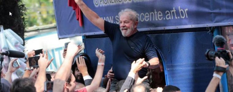 Brazilian Real Plunges As Jailed Lula's Presidential Poll Lead Increases