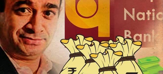 FedEx'd Diamonds Fueled India's Largest Bank Fraud