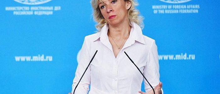 Russland hat Beweise: Terroristen bereiten Provokation in Syrien vor – Sacharowa