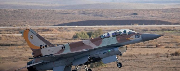 Media Ignores Israeli Role in Downing of Russian Aircraft in Syria – Global Research