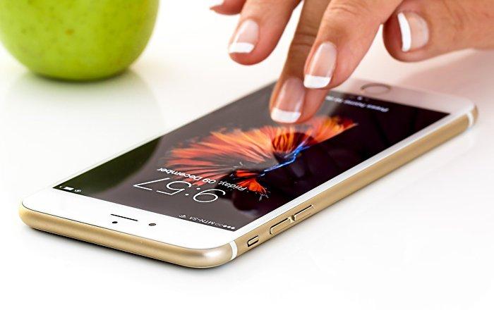 Apple fügt heimlich Tracking-Funktion zu iOS 12 hinzu – Medien