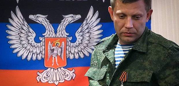 Senior French Intel: Head of Donetsk, Zakharchenko, Was Assassinated by Ukraine Intelligence, with Support from US, UK