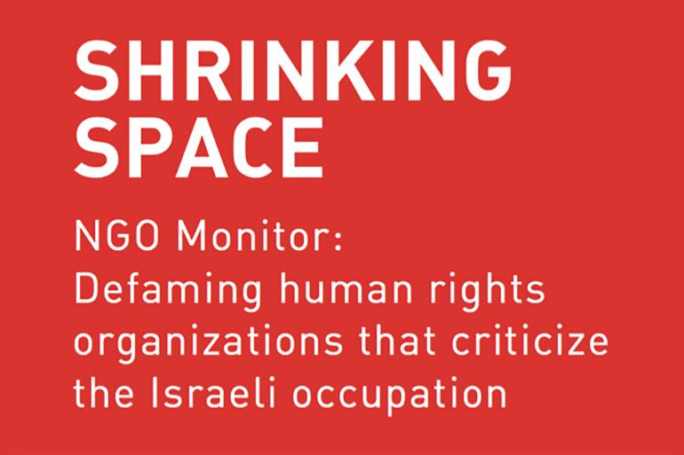 de-ontmaskering-van-ngo-monitor-8211-the-rights-forum