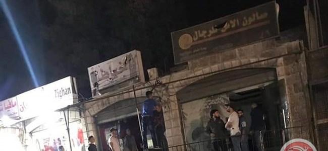 israel-to-demolish-dozens-of-palestinian-shops-in-east-jerusalem-8211-global-research