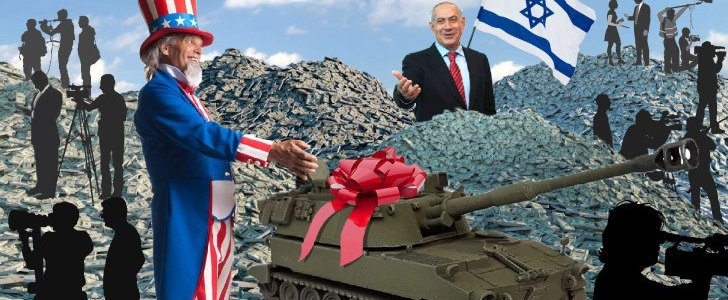 media-ignore-largest-foreign-military-aid-package-in-us-history-8230.-to-israel-8211-global-research