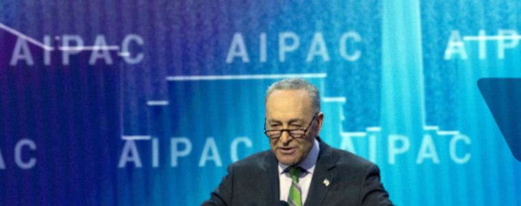 us.-senates-first-bill-in-midst-of-shutdown-is-a-bipartisan-defense-of-the-israeli-government-from-boycotts