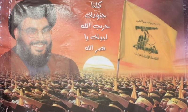 the-unwritten-rule-between-the-us-and-hizbullah