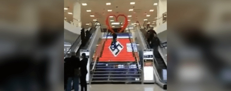 massive-led-swastika-displayed-at-kiev-shopping-mall.-are-hackers-to-blame
