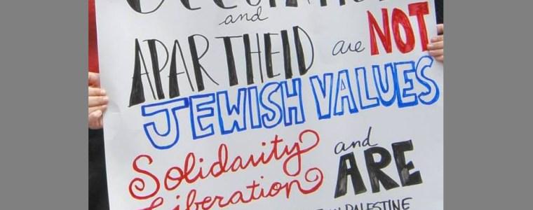 gesol-met-joodse-belangen-moet-stoppen-8211-the-rights-forum