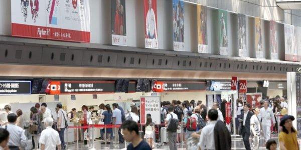 japan-kontrolliert-ein-und-ausreise-per-biometrischer-gesichtserkennung