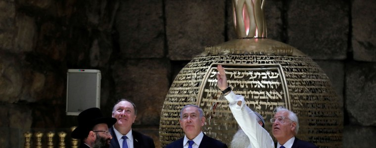 trump-tower-on-temple-mount-pompeo-video-tour-omits-mosque-on-holy-site-includes-8220third-temple8221