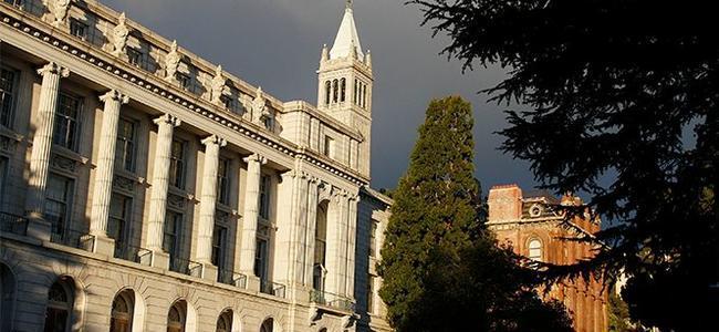 more-university-corruption