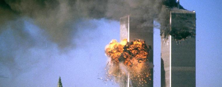 geschiedenisles-van-stichting-11-september.?!!