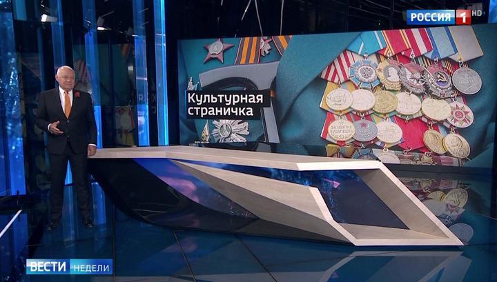 das-russische-fernsehen-uber-gedenken-an-den-2.-weltkrieg:-von-traditionalisten-und-totalitaren-liberalen-|-anti-spiegel