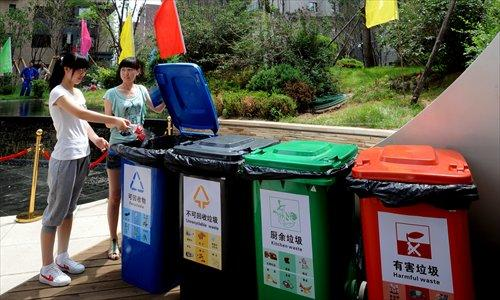 meanwhile-in-china:-if-you-don't-recycle,-big-brother-will-get-you