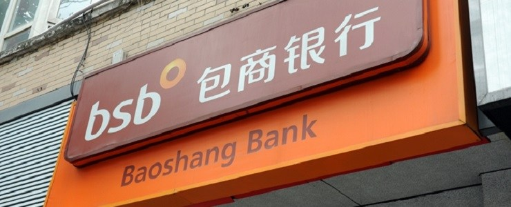 is-baoshang-bank-china's-lehman-brothers?- -new-eastern-outlook