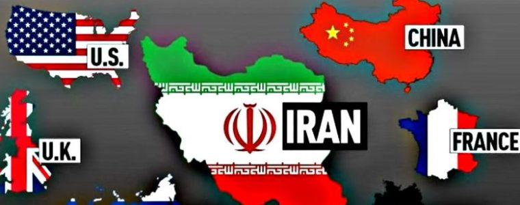 iran-update:-die-aktuellen-ereignisse-im-persischen-golf-und-ihre-vorgeschichte- -anti-spiegel
