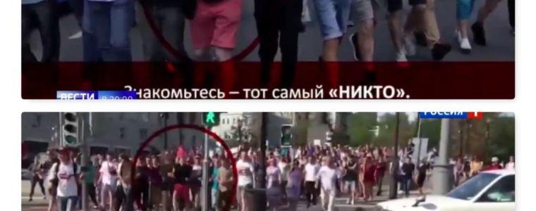 deutsche-medien-melden,-russland-wolle-demonstranten-das-sorgerecht-entziehen-|-anti-spiegel