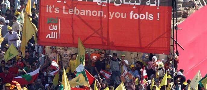 will-hezbollah-respond-to-israel?-when?-and-at-what-cost?-–-global-research