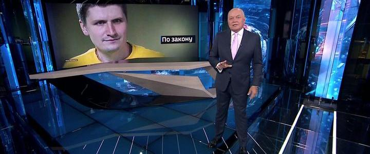 ruckblick:-das-russische-fernsehen-uber-die-demos-der-letzten-wochen-und-ihre-folgen- -anti-spiegel