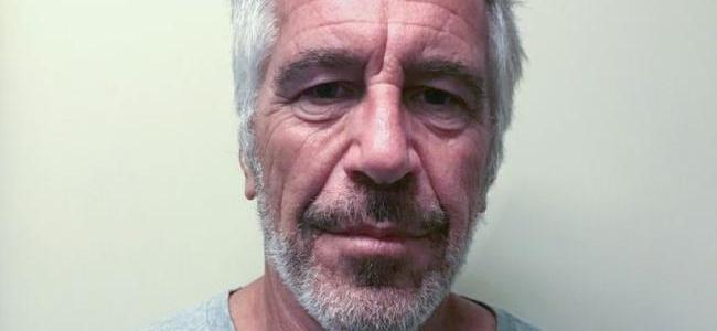 camera-footage-of-epstein's-first-suicide-attempt-has-disappeared,-and-nobody-knows-why