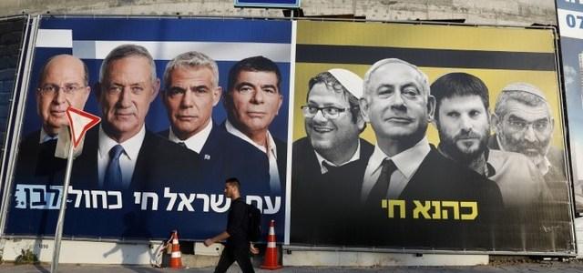 israels-politieke-impasse:-een-analyse-–-the-rights-forum